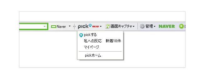 officialBlog_pickToolBar2_08