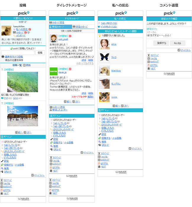 officialBlog_wap_pick_2