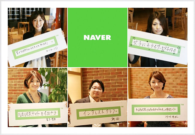 2011NAVER カフェ