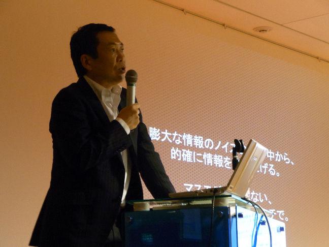 Mr.Sasaki_image