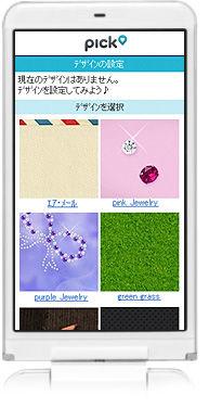 naver_pick_app007