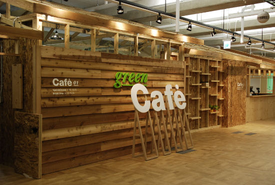 NHN Korea_greencafe