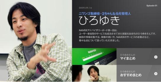 hiroyuki_1_copy