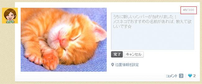 officialBlog_cafe_001