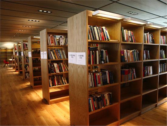NHN Korea_library_copy