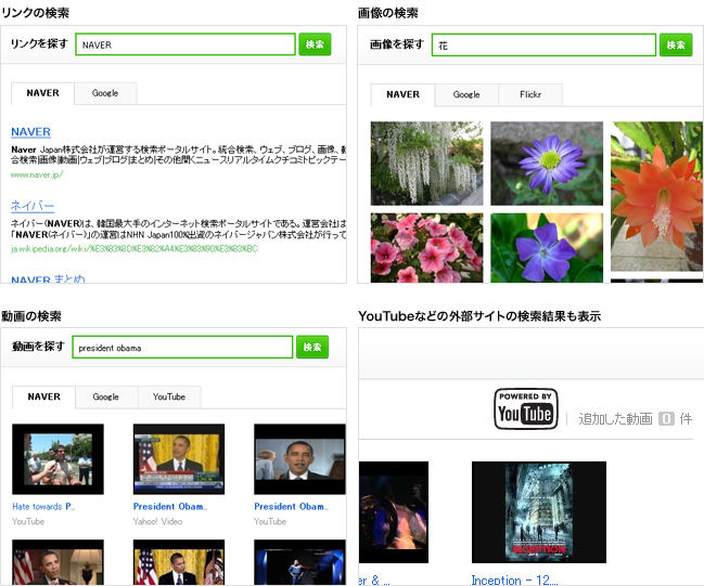 officialBlog_matome_admin_02