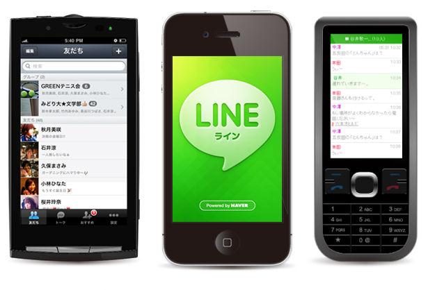 Blog_line_img_01