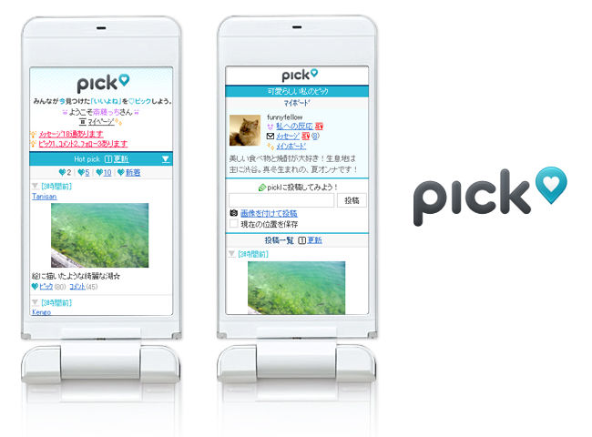 officialBlog_wap_pick_1