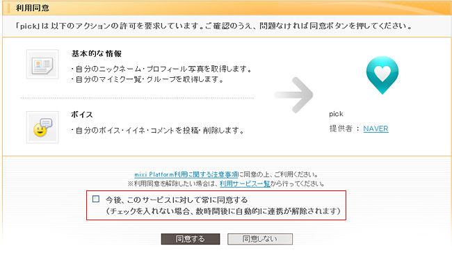 officialBlog_cafe_002