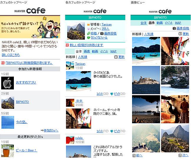 officialBlog_mobile_cafe01