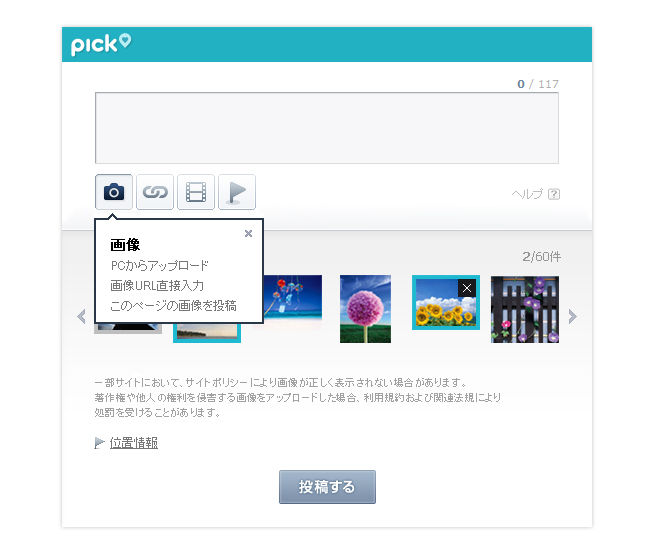 officialBlog_pickToolBar2_06