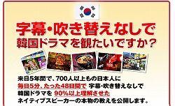 韓国語パクナヨン01