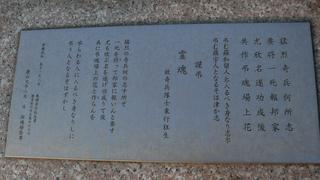 20100109桜山神社_03