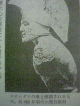 レオニダス王の彫像