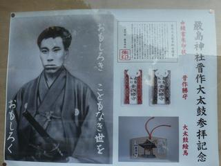 20100109厳島神社_002