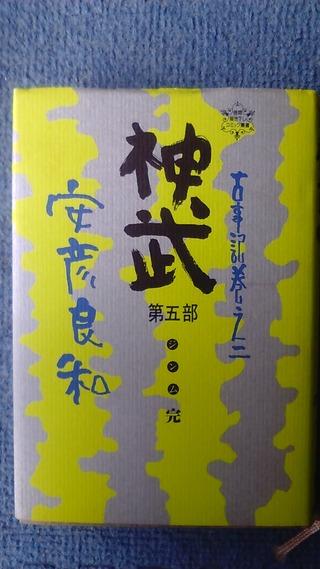 KIMG0946