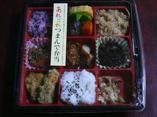 20100108夕食