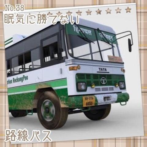 427E3BF1-B031-48D2-8A9C-4158CA046093