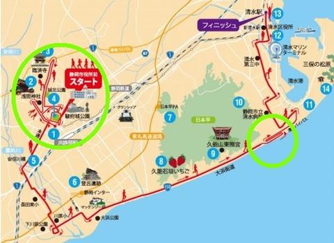 静岡2016コース