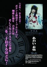 人物紹介07