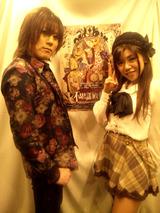 殿下と愛ちゃん2