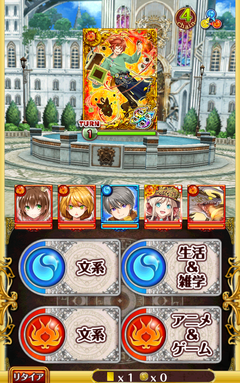 20150205_akira_1