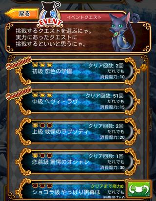 20150205_akira_3