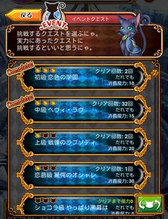 20150204_akira_3