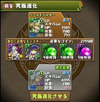 20151114_2