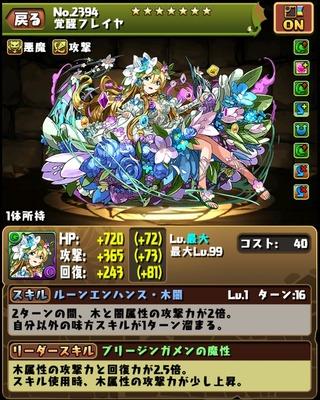 20151114_7