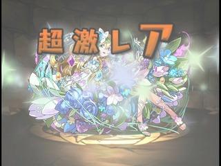 20151114_5
