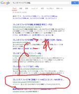 bof3_never_search