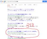 bof3_search_result_2
