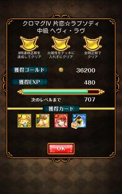 20150204_akira_2