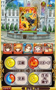 20150204_akira_1