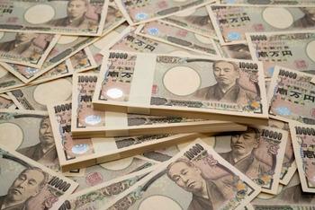 会社で罰金、総額700万円