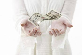 貯金全額を、投資した人の末路