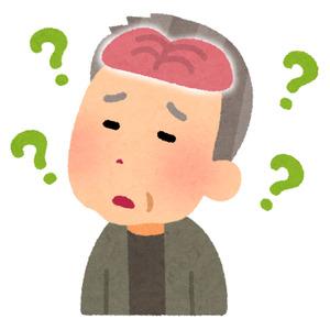 認知症の割合