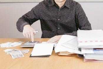 節税方法、会社員