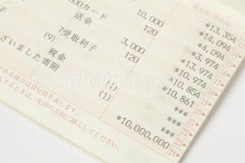 1000万円の貯金が