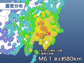 東京って、激しく揺れるよね