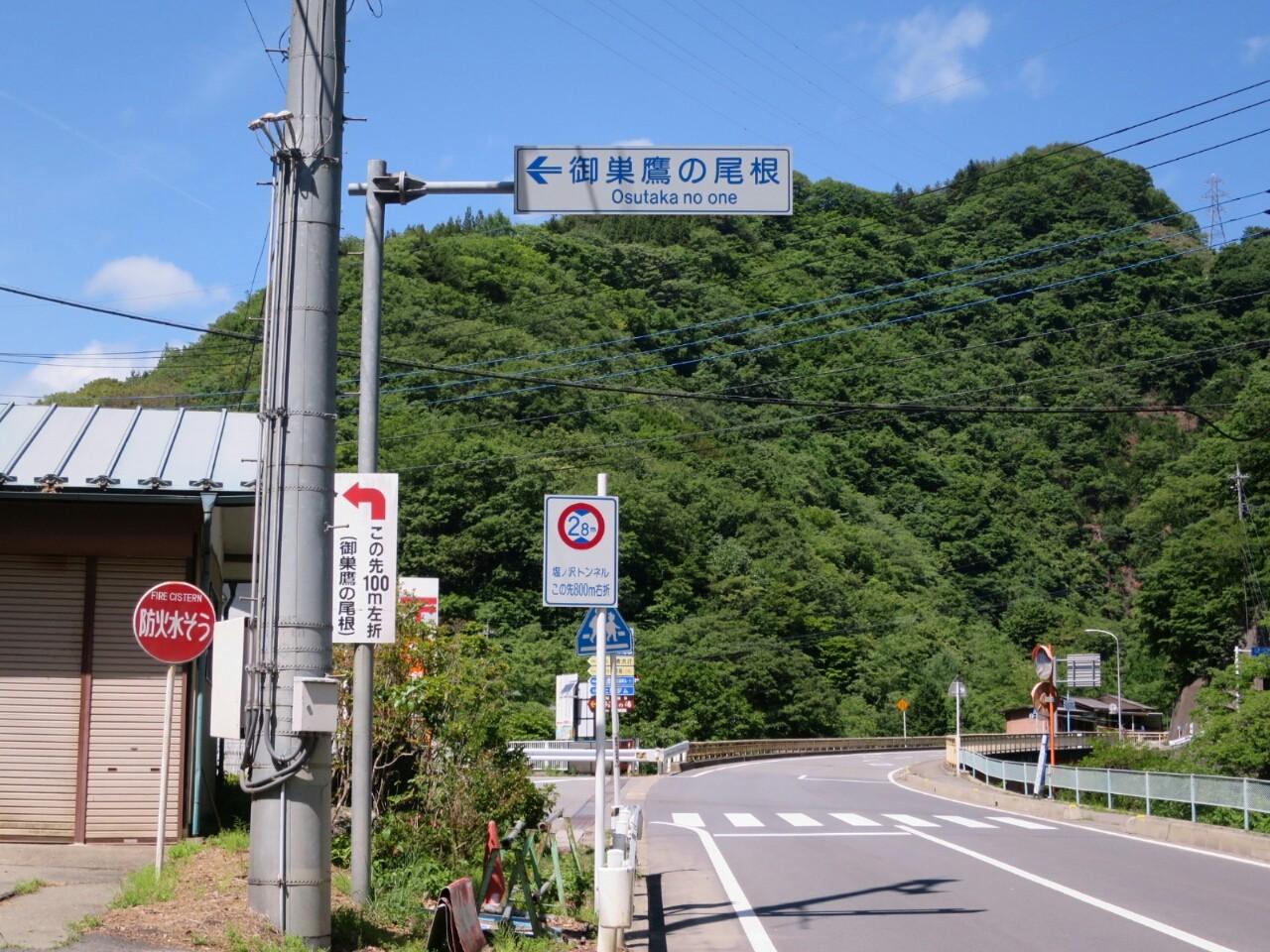 群馬県道・長野県道124号『ぶど...