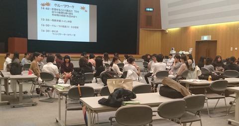 20161028 新人研修リフレッシュⅡ (6)