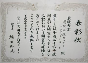QC (4)