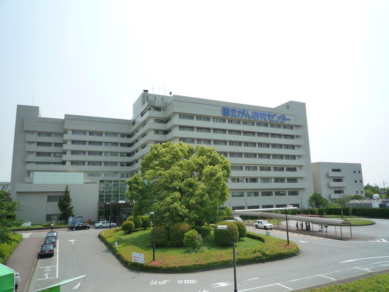 が 東 病院 センター ん 研究 国立