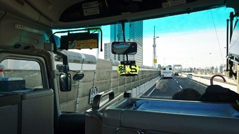 バス スカイツリーDSC_0992 (640x360)