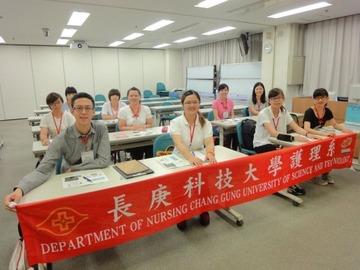 台湾大学生研修1