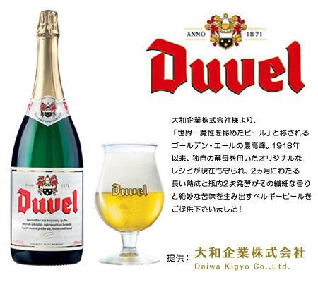 daiwa-kigyo_present_2