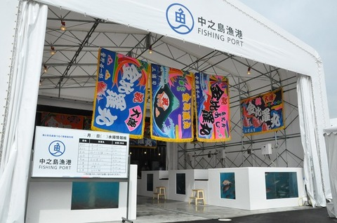 nakanoshima