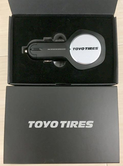 toyotires_930_prize
